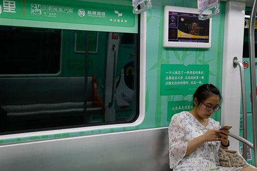 图为:印有武侠主题书摘的车厢为绿色。王远