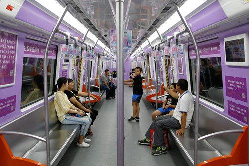 图为:对应科幻主题书摘的车厢为紫色。王远