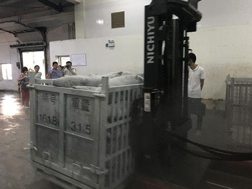 图为舟山市普陀区平太荣金枪鱼精深加工产业基地。胡哲斐