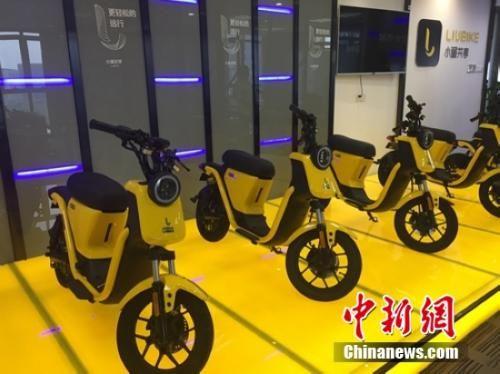 """网红电单车""""小遛"""" 徐小勇摄"""