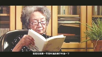 叶嘉莹接受澎湃新闻采访时的视频截图 图片来源:北京青年报