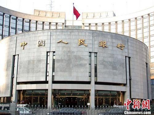 资料图: 图为中国人民银行 中新社发 杨明静 摄 图片来源:CNSPHOTO