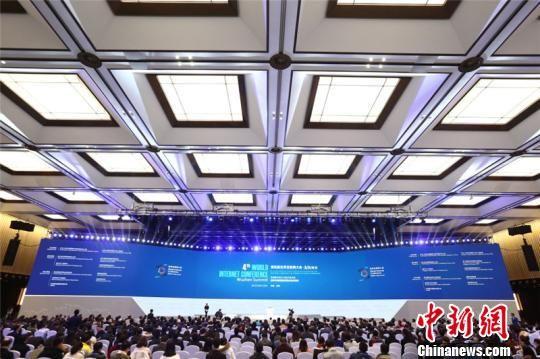图为第四届世界互联网大会闭幕式现场 倪雁强 摄