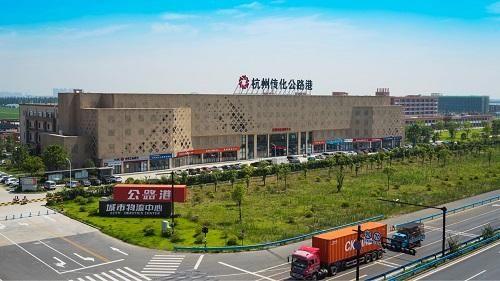 图为杭州传化公路港。 传化供图