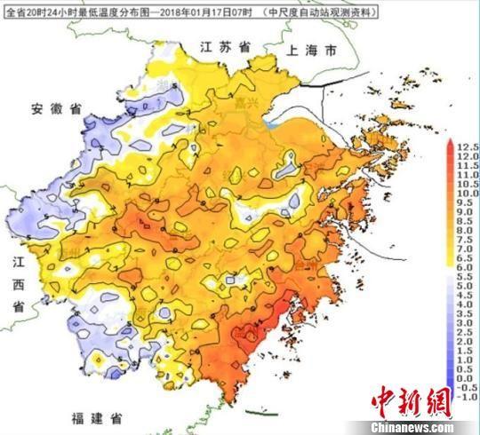 1月17日浙江最低气温分布图 浙江天气网 供图