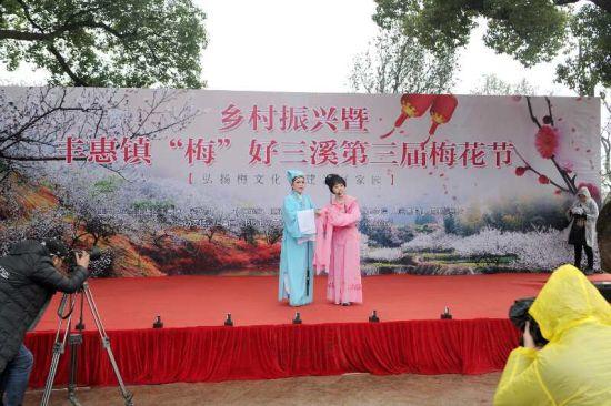 图为:梅花节开幕现场 上虞宣传部供图