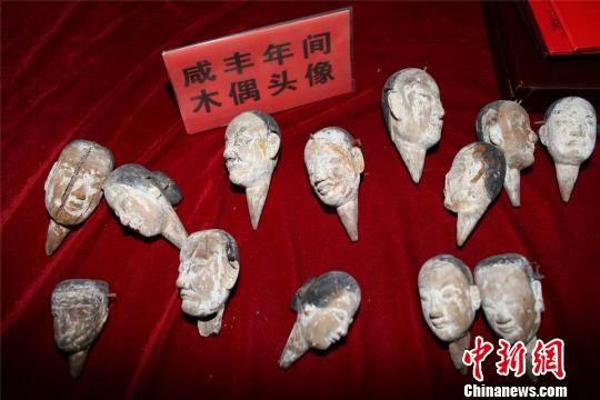 清咸丰年间木偶头像 叶其念 摄