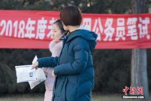 资料图:2017年12月10日,山西太原一公务员考点,考生准备进入考场。中新社记者 武俊杰 摄