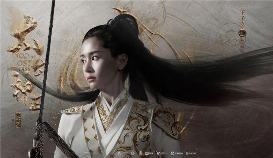 图为:演员王子文宣传海报。 张勇 摄