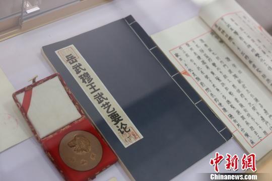 图为:展出的《岳武穆王武艺要论》 钱晨菲 摄