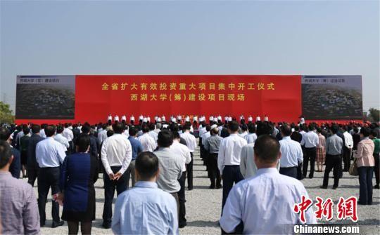 浙江省第五批扩大有效投资暨重大项目集中开工活动启动仪式。 王刚 摄