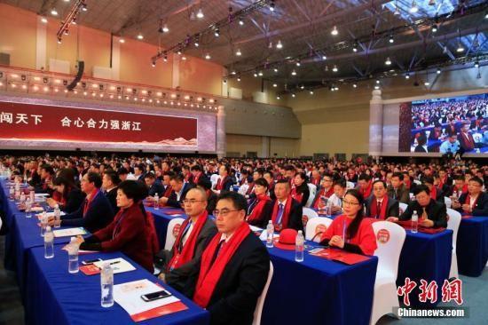 资料图:世界浙商大会。 中新社记者 王远 摄