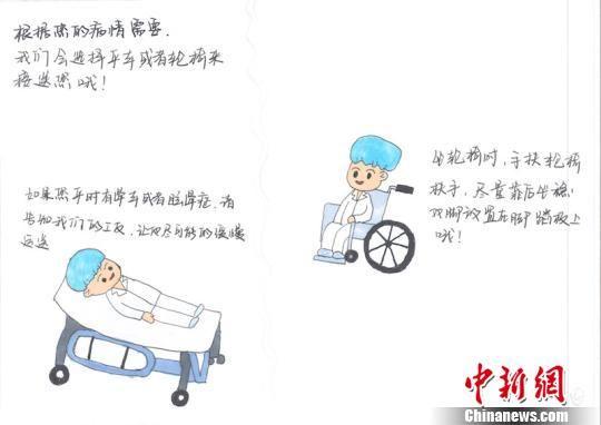 根据病情需要,护士选择如何来接患者 朱捷 摄