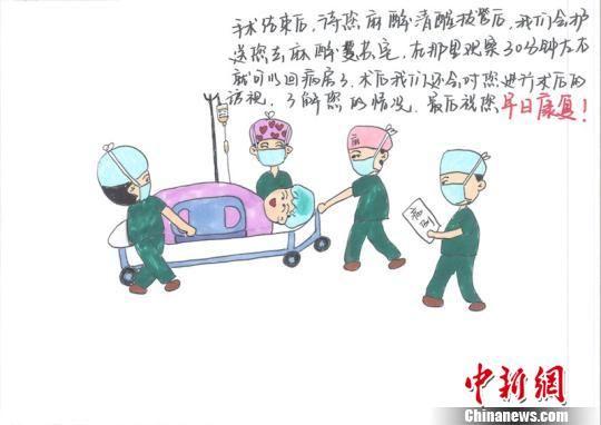 术后,医护人员会将病人送回病房 朱捷 摄