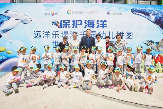 图为:远洋乐堤港千园幼儿拼图世界纪录挑战赛现场。 活动方供图