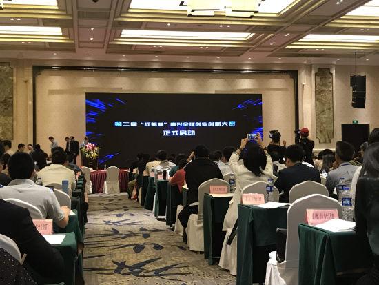 """第二届""""红船杯""""嘉兴全球创业创新大赛发布会 郭文锐 摄"""