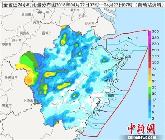 23日浙江雨量分布情况。浙江天气网供图