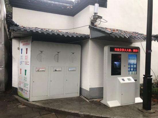 杭州市上城区某社区的垃圾分类设施。张斌摄