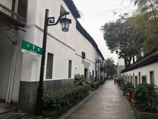 杭州市上城区小营巷街道。张斌摄