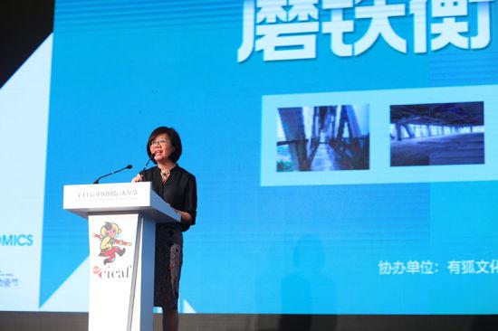 图为:杭州市下城区宣传部部长赵一文致辞。活动方供图