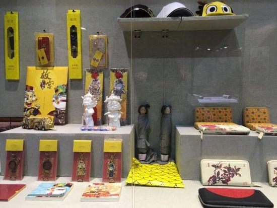 故宫博物院文创产品展区 郑逸凡摄