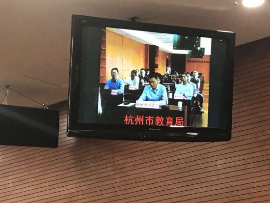 杭州市教育局针对中小学生校外培训机构专项治理工作分享经验。王题题摄