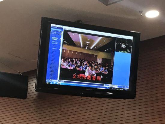 义乌市教育局对中小学生校外培训机构专项治理工作分享经验。王题题摄