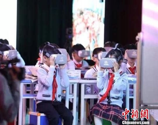 学生在多地同步课堂教学中用VR眼镜体验诗中意境。由校方供图