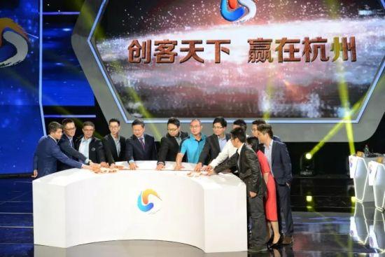 创客天下・2017杭州市海外高层次人才创新创业大赛 杭州市人社局提供