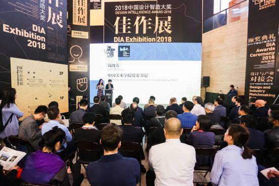 图为中国设计智造大奖佳作展开幕仪式。 中国设计智造大奖组委会供图