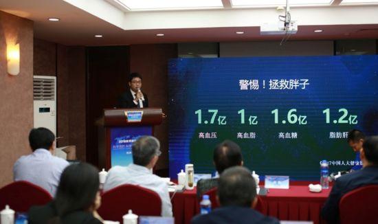图为:2018世界防治肥胖日杭州研讨会现场。 主办方供图