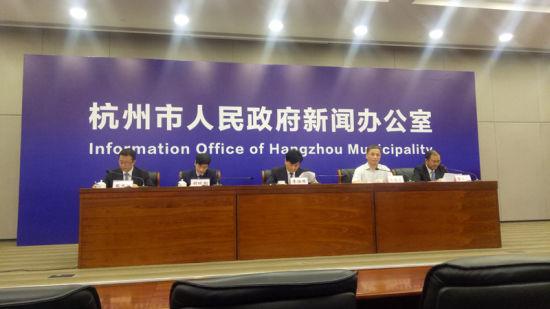 第四届(2018)全球私募基金西湖峰会将于5月20日在杭州召开。 张煜欢 摄