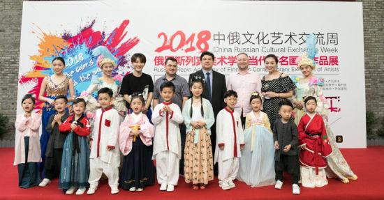 图为:2018中俄文化艺术交流周开幕现场。 主办方供图