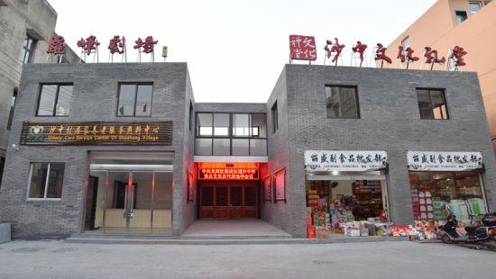 沙中文化礼堂 龙湾宣传部提供