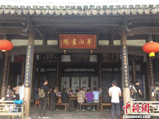 研讨会在古色古香的琴山书院举行 罗媛安 摄