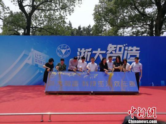 浙大科技生活双年展开幕现场。 马悦宁 摄
