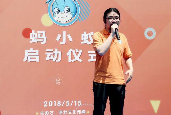 杭州李杜文化传媒发展有限公司CEO、 话剧导演李怀珠致辞。 由主办方供图
