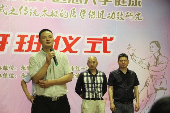永康市卫计局党委委员潘中伟 徐景蓉 摄