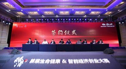 图为4月25日,德清双创大赛总决赛10强项目签署落户意向协议。 浙江赛创未来提供