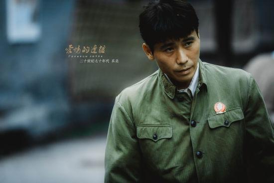 图为:李乃文于《爱情的边疆》中饰演宋绍山。 剧方供图