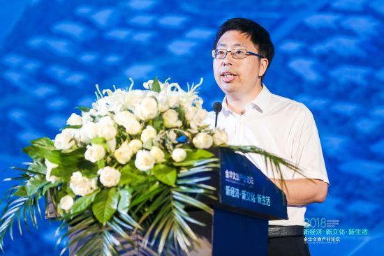 图为金东区委副书记、区长陈峰齐发言 主办方供图