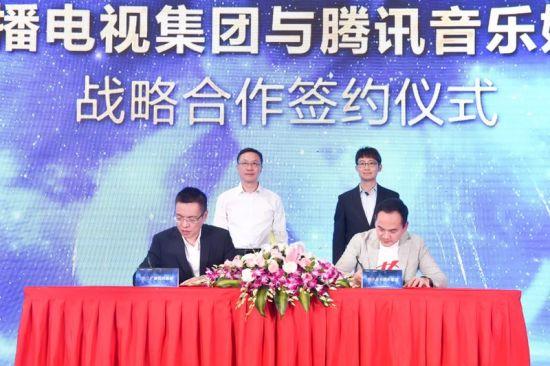 图为:浙江广电与腾讯音乐娱乐签约仪式现场。 高峰 摄