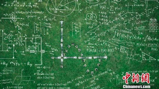 温州大学瓯江学院数学与信息工程学院14应数二班的创意毕业照。由校方供图