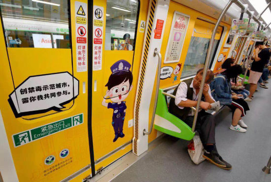 杭州地铁禁毒主题列车车厢。 周尔博 摄