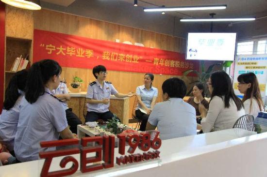 图为活动现场 江北税务部门供图