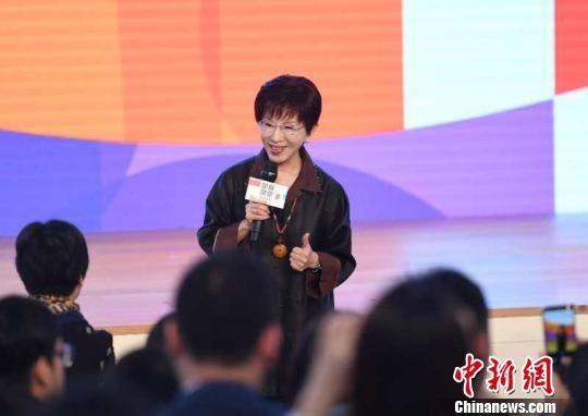 中国国民党前主席、中华青雁和平教育基金会董事长洪秀柱。 王刚 摄