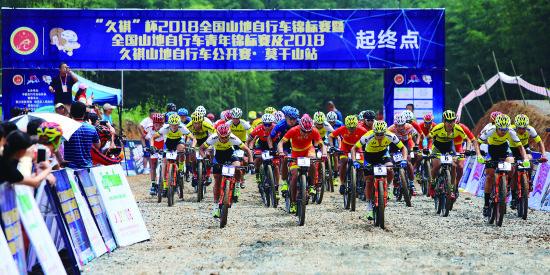 全国山地自行车锦标赛起终点 李杰 摄