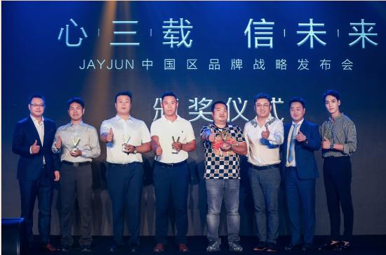 图为:韩国美妆品牌JAYJUN中国区品牌战略发布会现场。 主办方供图