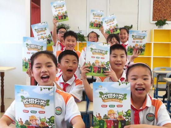 中国新闻网芜湖中小学划片图片