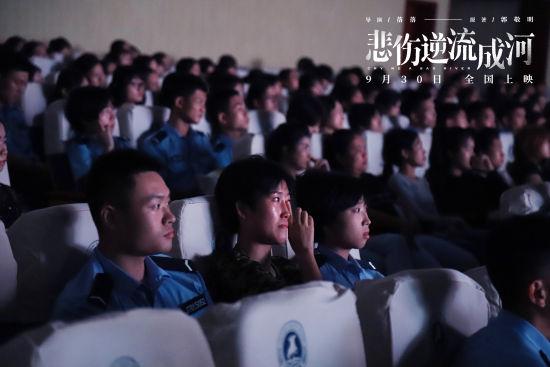 图为:浙警学子观看影片时被感动落泪。 主办方供图